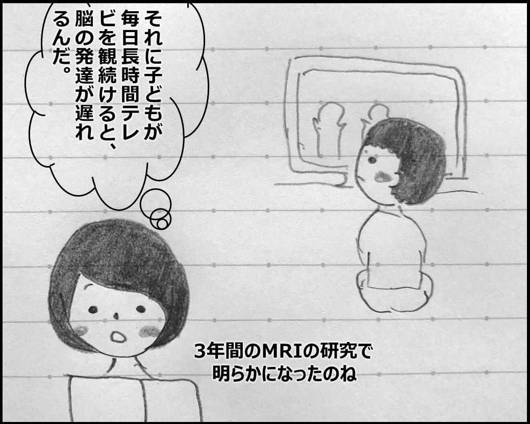 f:id:Megumi_Shida:20191026084445j:plain