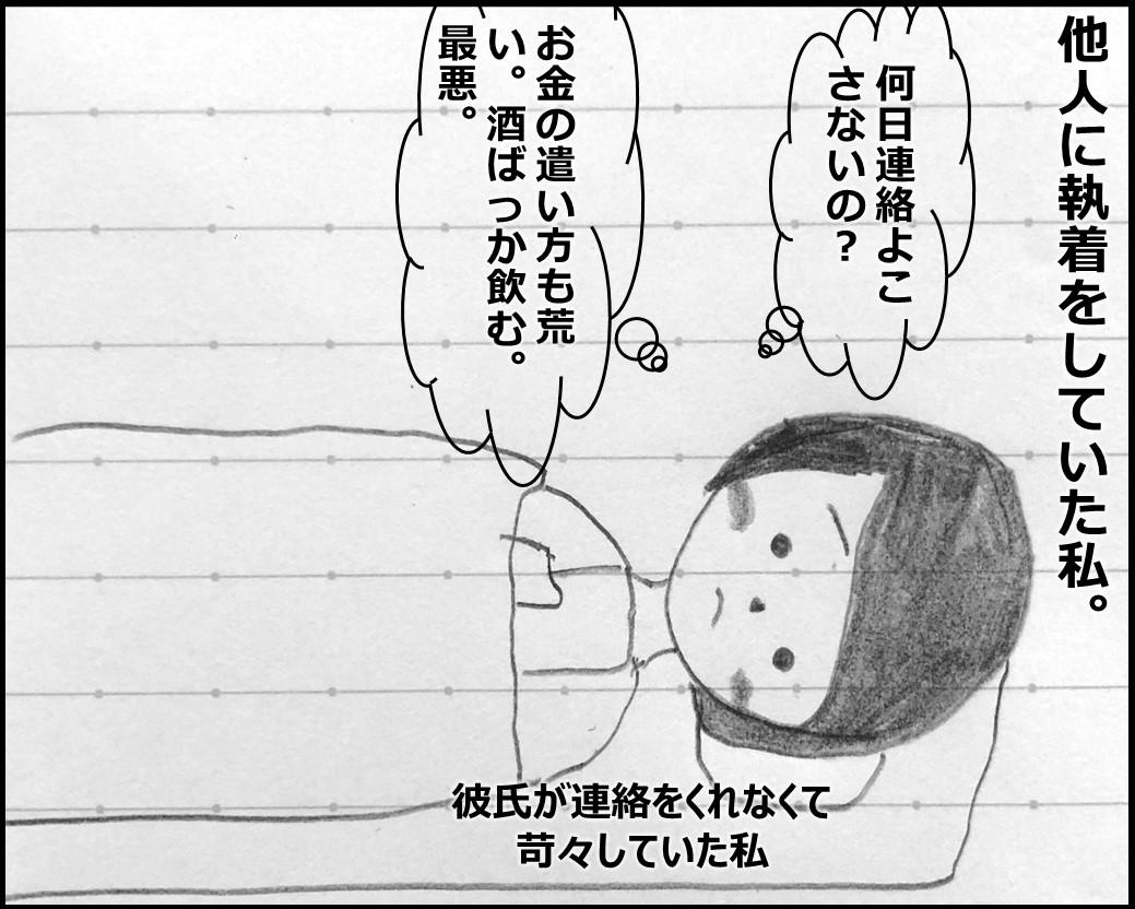 f:id:Megumi_Shida:20191026105229j:plain