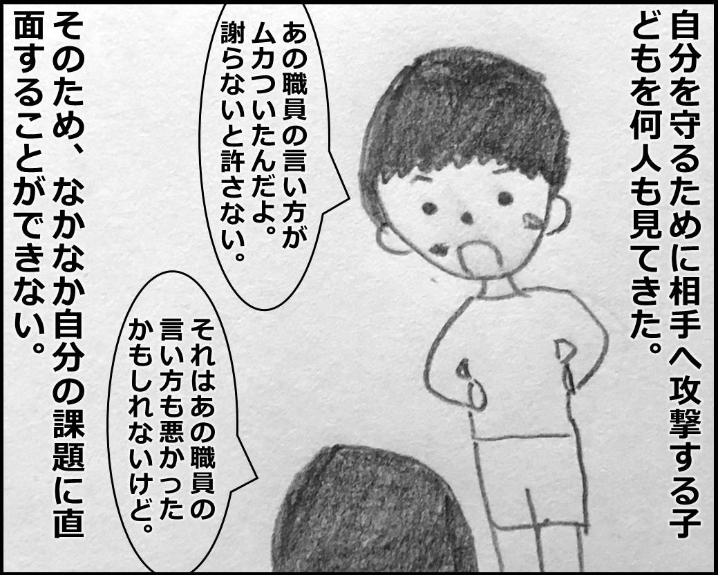 f:id:Megumi_Shida:20191029182224j:plain