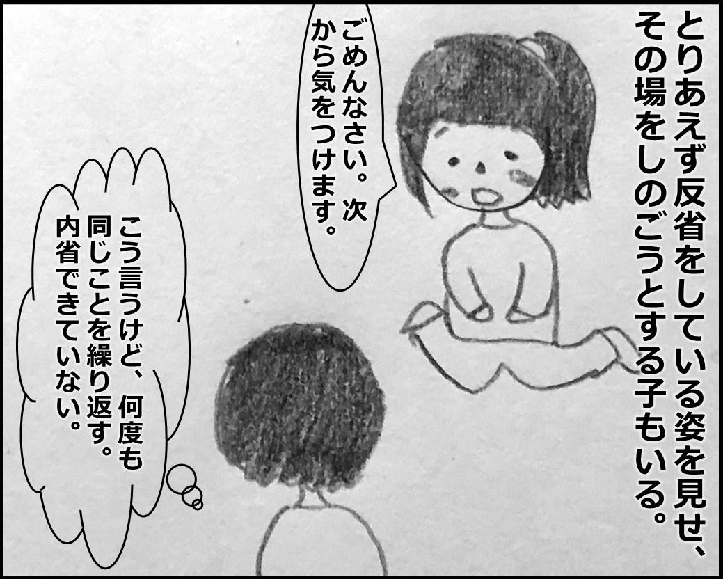 f:id:Megumi_Shida:20191029182230j:plain