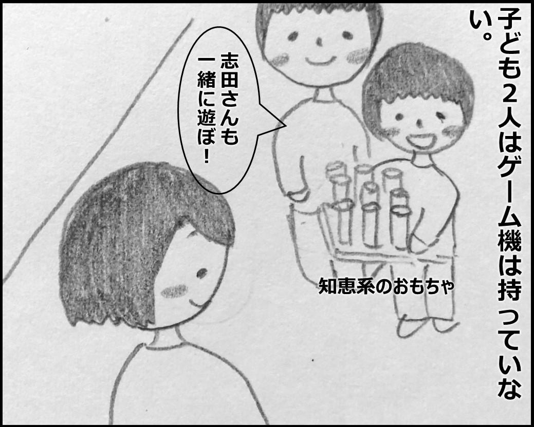 f:id:Megumi_Shida:20191030122437j:plain