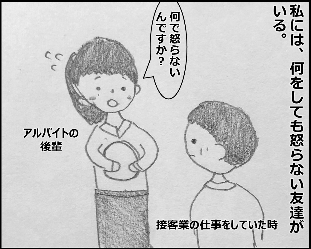 f:id:Megumi_Shida:20191101163119j:plain