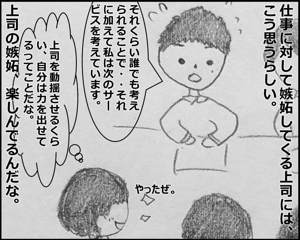 f:id:Megumi_Shida:20191101163153j:plain