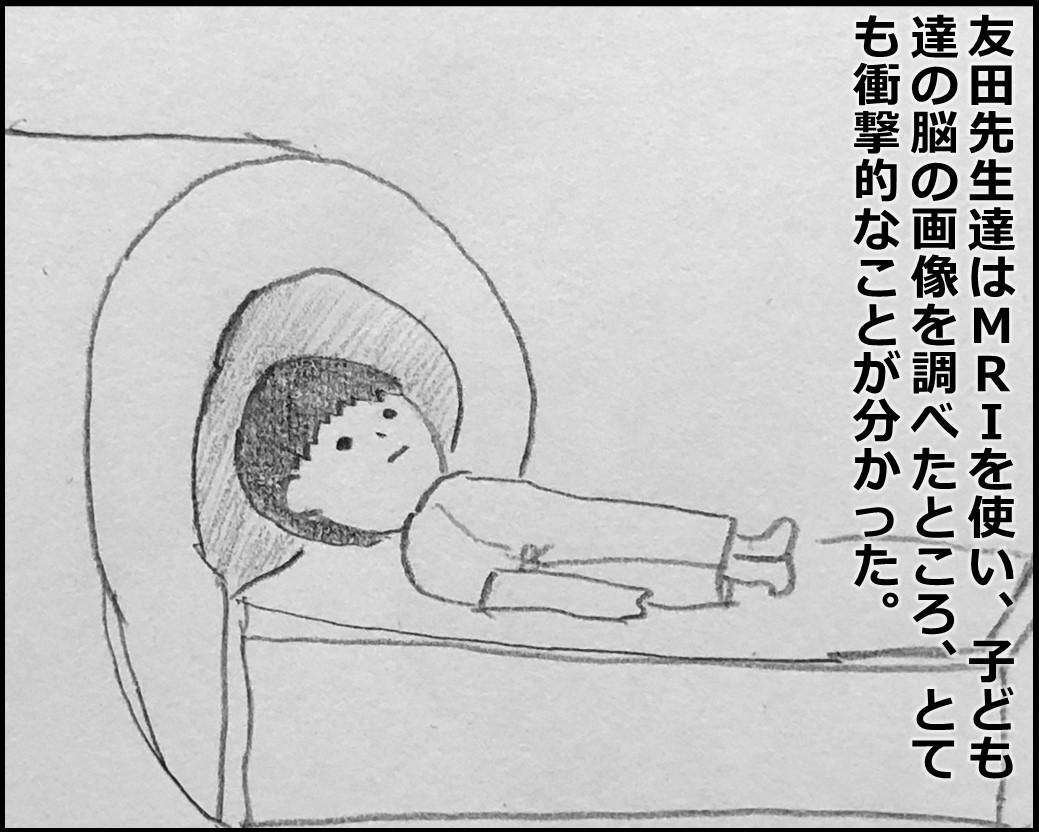 f:id:Megumi_Shida:20191102124148j:plain