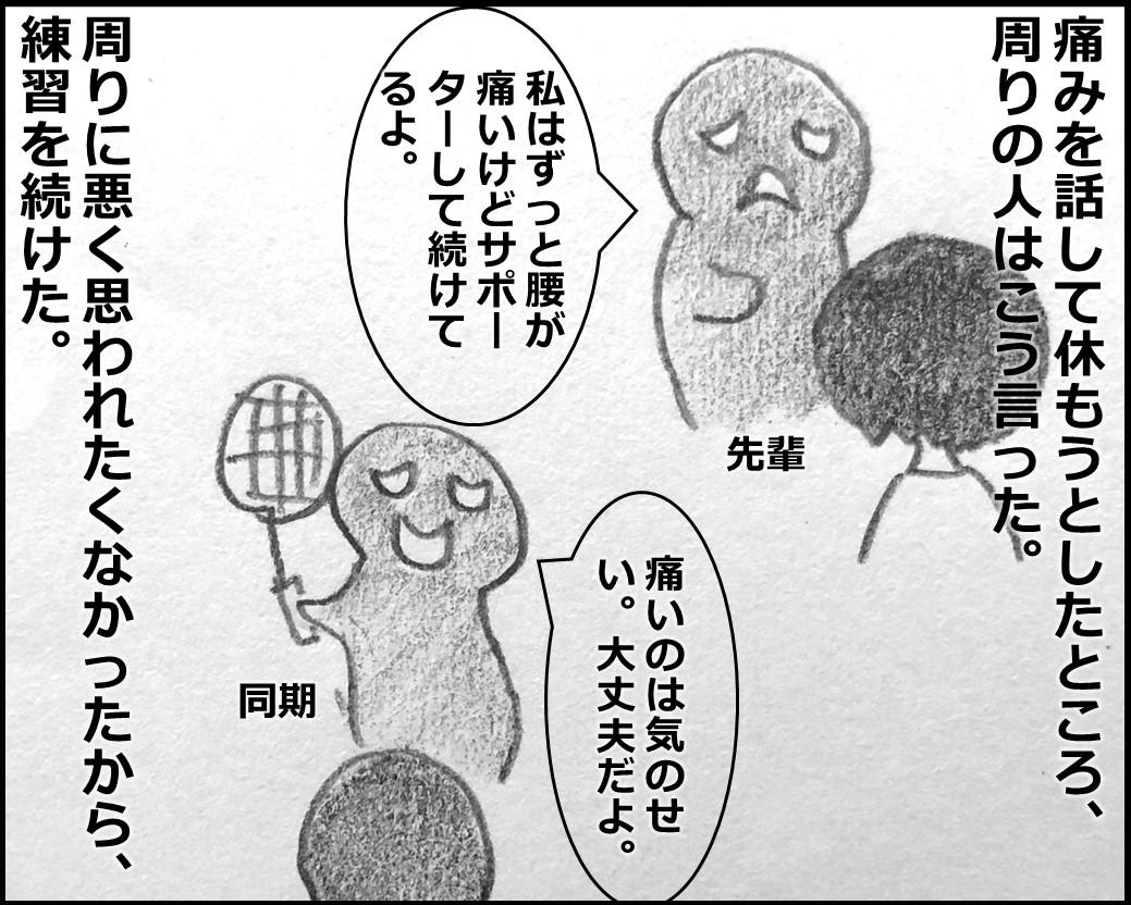 f:id:Megumi_Shida:20191104160709j:plain