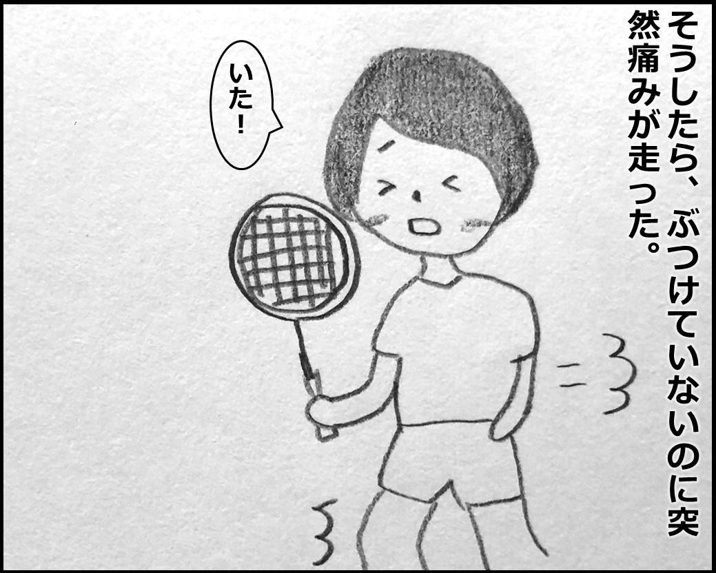 f:id:Megumi_Shida:20191104160718j:plain