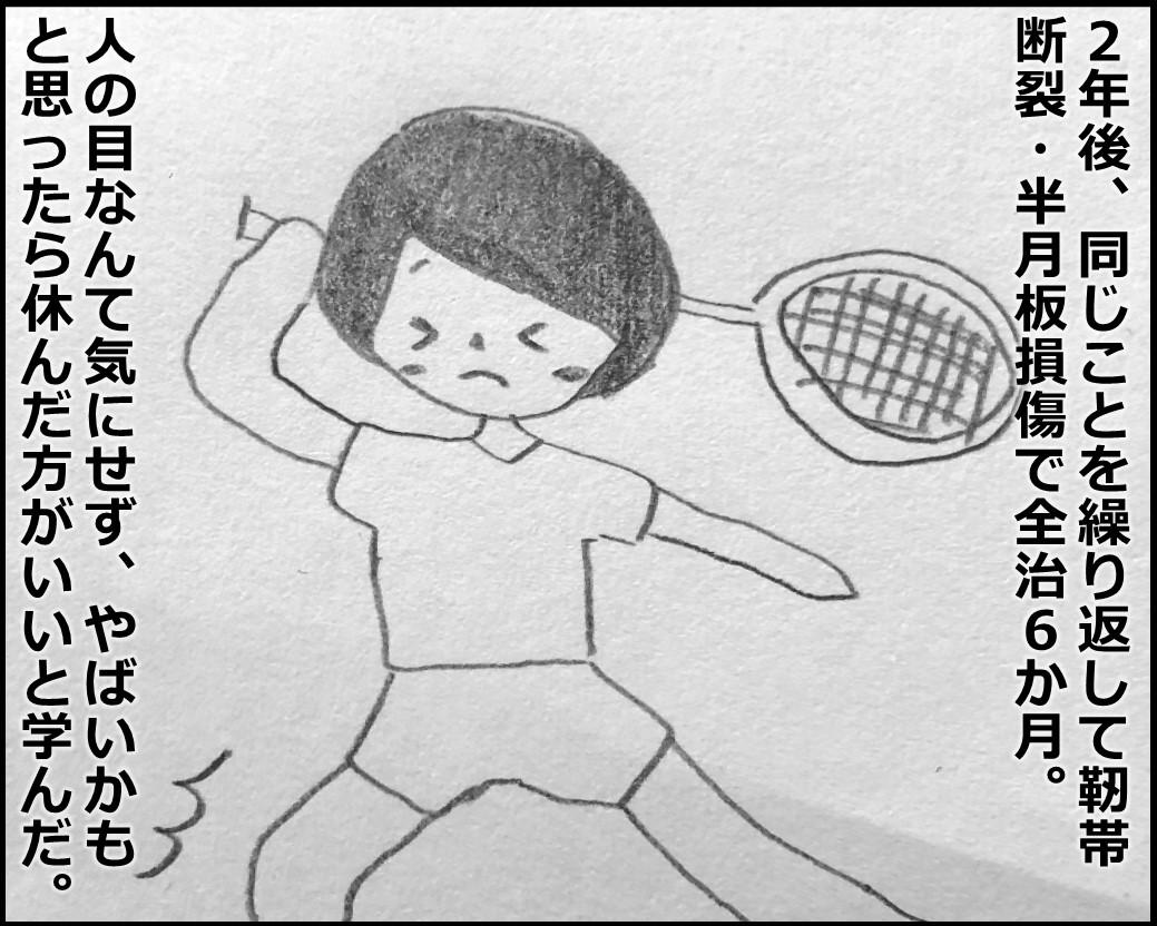 f:id:Megumi_Shida:20191104160732j:plain