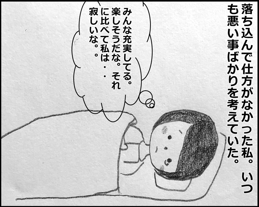 f:id:Megumi_Shida:20191105131828j:plain