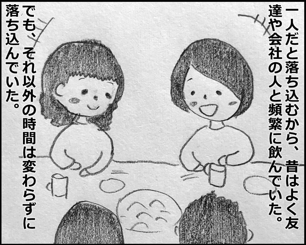 f:id:Megumi_Shida:20191105131830j:plain