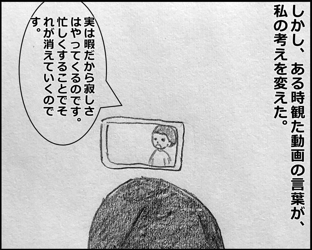 f:id:Megumi_Shida:20191105131842j:plain