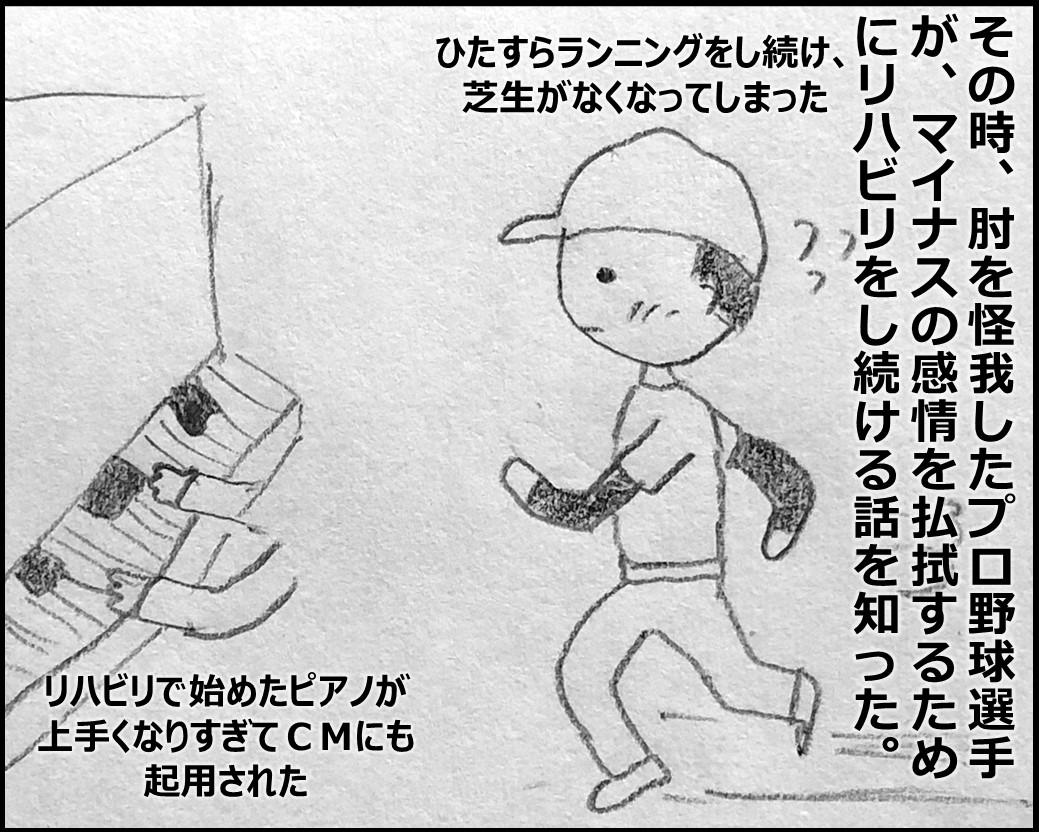 f:id:Megumi_Shida:20191105131848j:plain