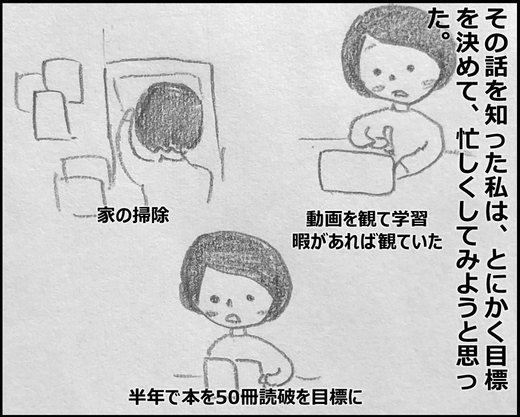 f:id:Megumi_Shida:20191105131900j:plain