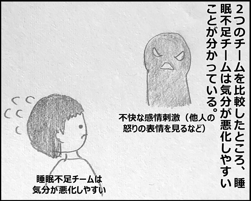 f:id:Megumi_Shida:20191106160206j:plain