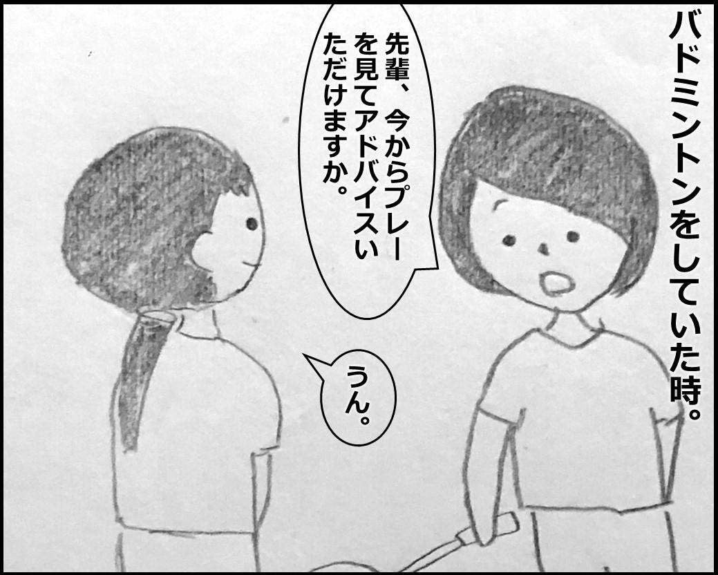 f:id:Megumi_Shida:20191106221555j:plain