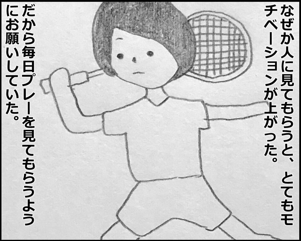 f:id:Megumi_Shida:20191106221558j:plain