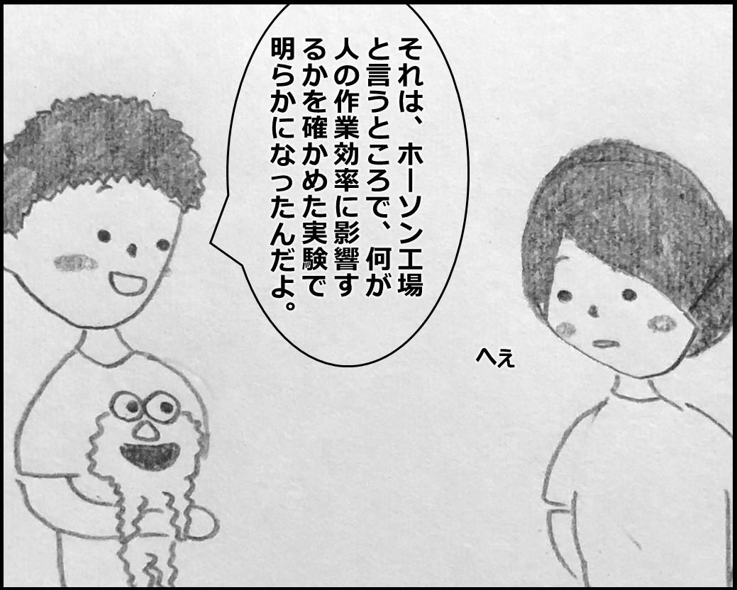 f:id:Megumi_Shida:20191106221631j:plain