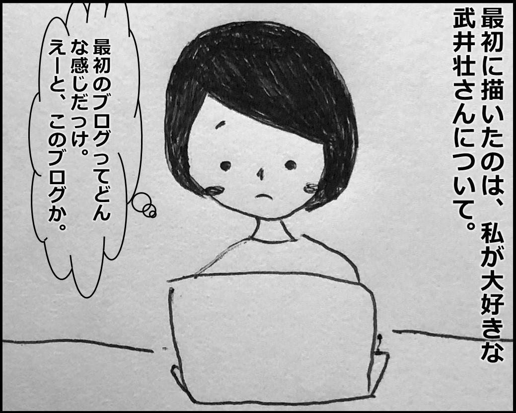 f:id:Megumi_Shida:20191109074753j:plain