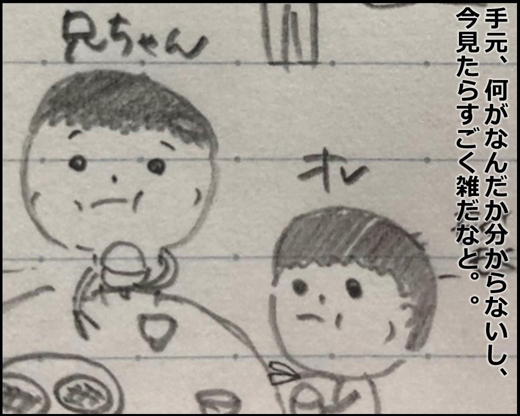 f:id:Megumi_Shida:20191109075459j:plain