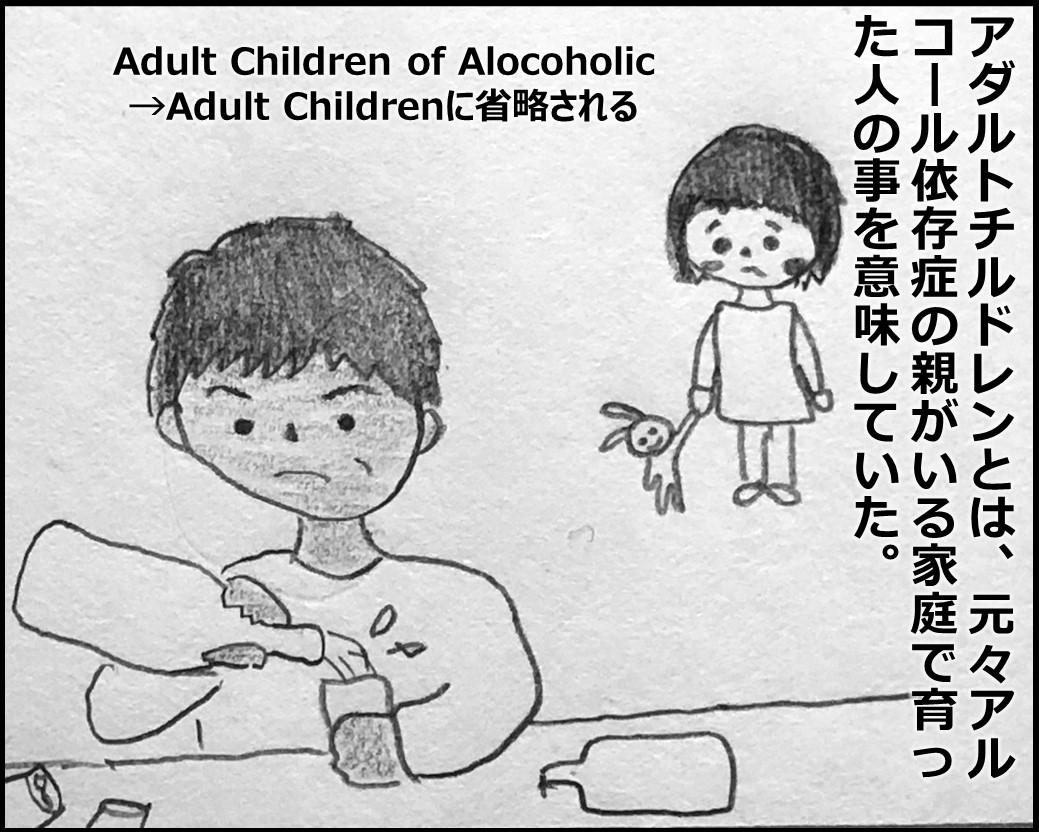 f:id:Megumi_Shida:20191110101510j:plain
