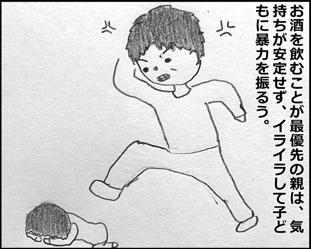 f:id:Megumi_Shida:20191110101513j:plain