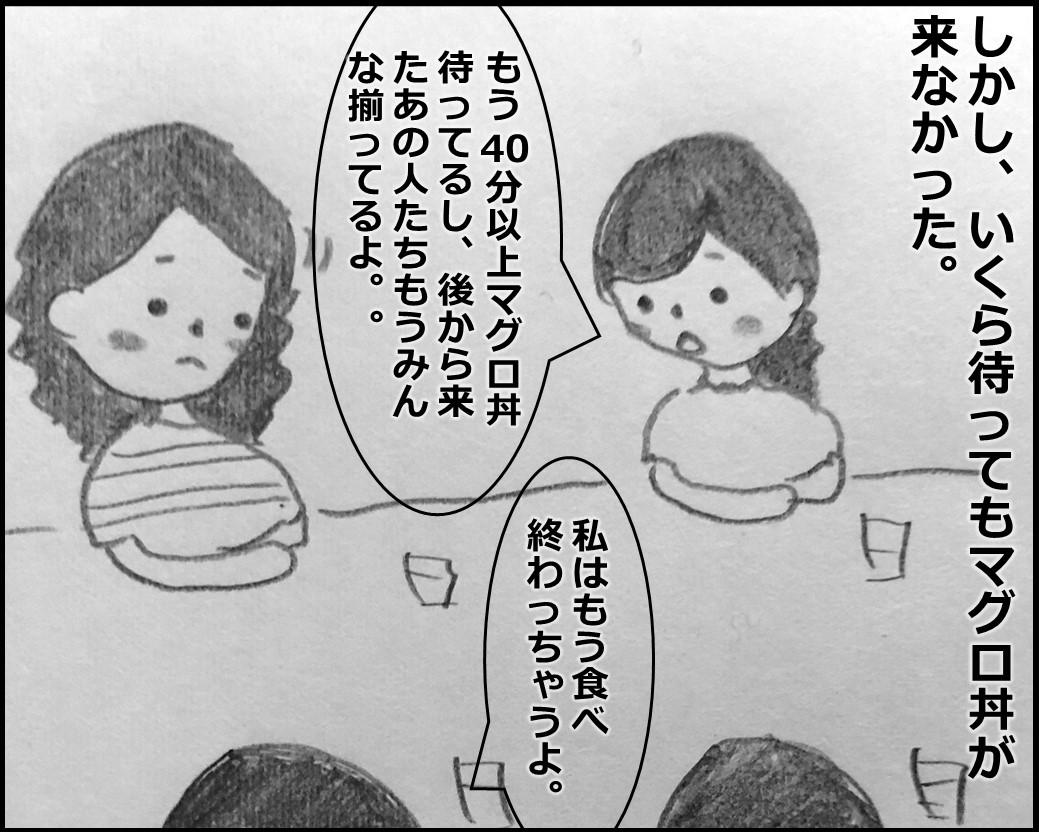 f:id:Megumi_Shida:20191111194808j:plain