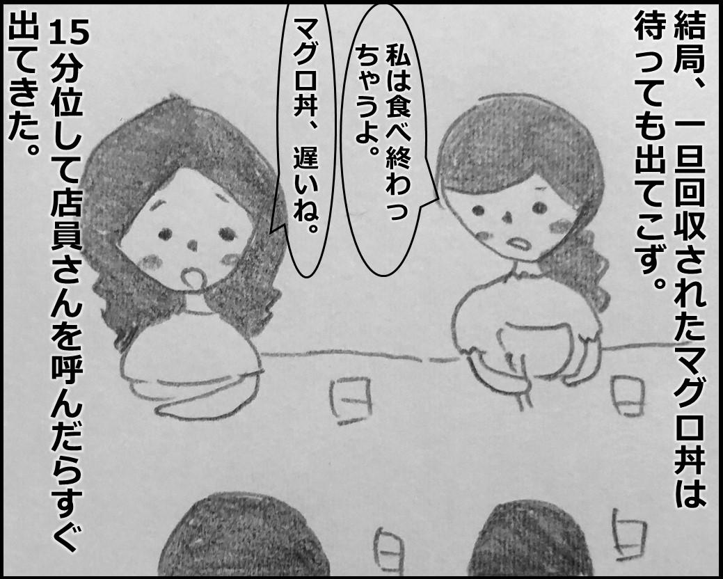 f:id:Megumi_Shida:20191111194833j:plain