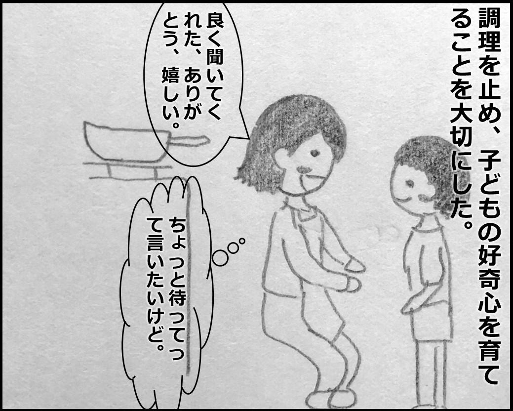 f:id:Megumi_Shida:20191112130210j:plain