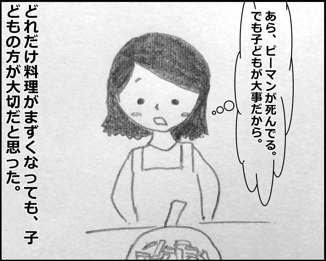 f:id:Megumi_Shida:20191112130218j:plain