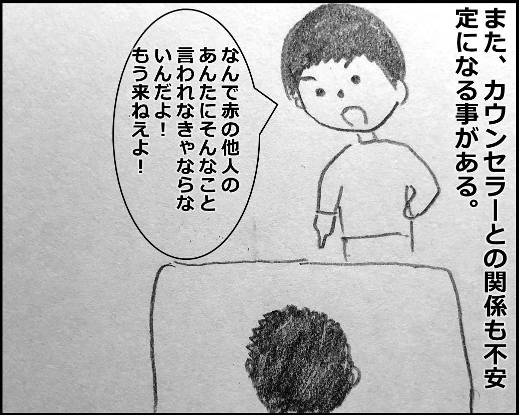 f:id:Megumi_Shida:20191113083545j:plain