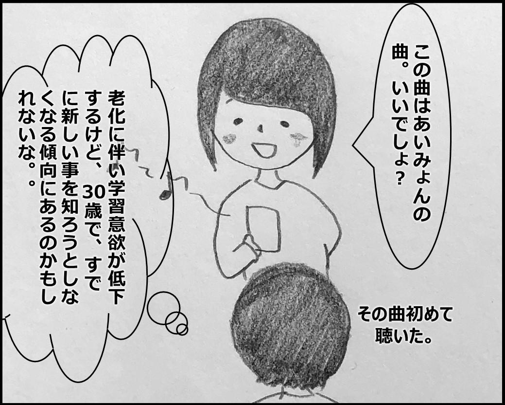 f:id:Megumi_Shida:20191115125854j:plain