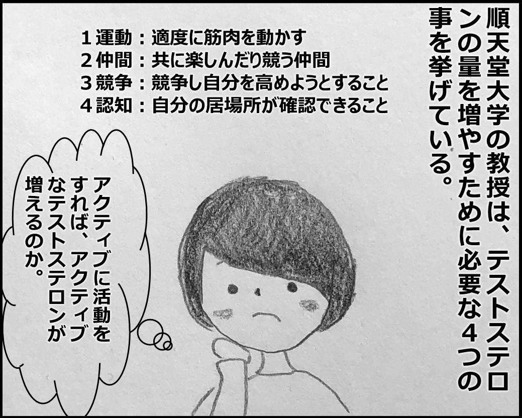 f:id:Megumi_Shida:20191115125913j:plain