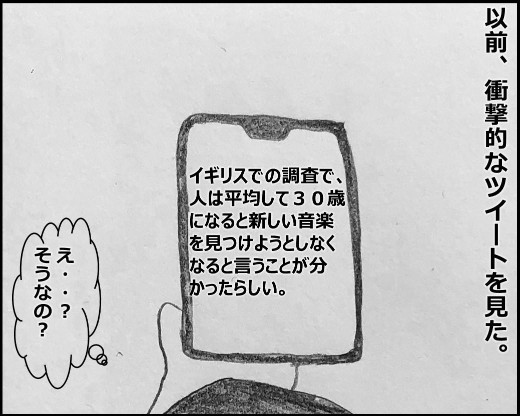 f:id:Megumi_Shida:20191115130547j:plain