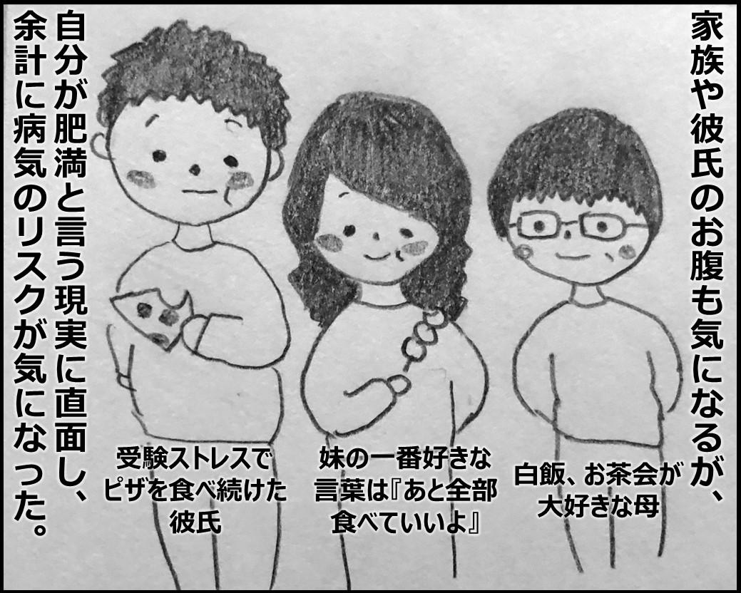 f:id:Megumi_Shida:20191116174153j:plain