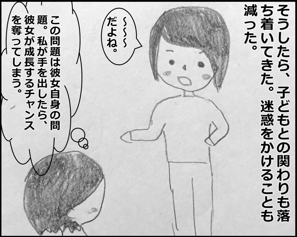 f:id:Megumi_Shida:20191117123954j:plain