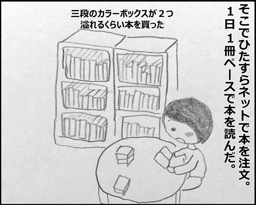f:id:Megumi_Shida:20191117124002j:plain
