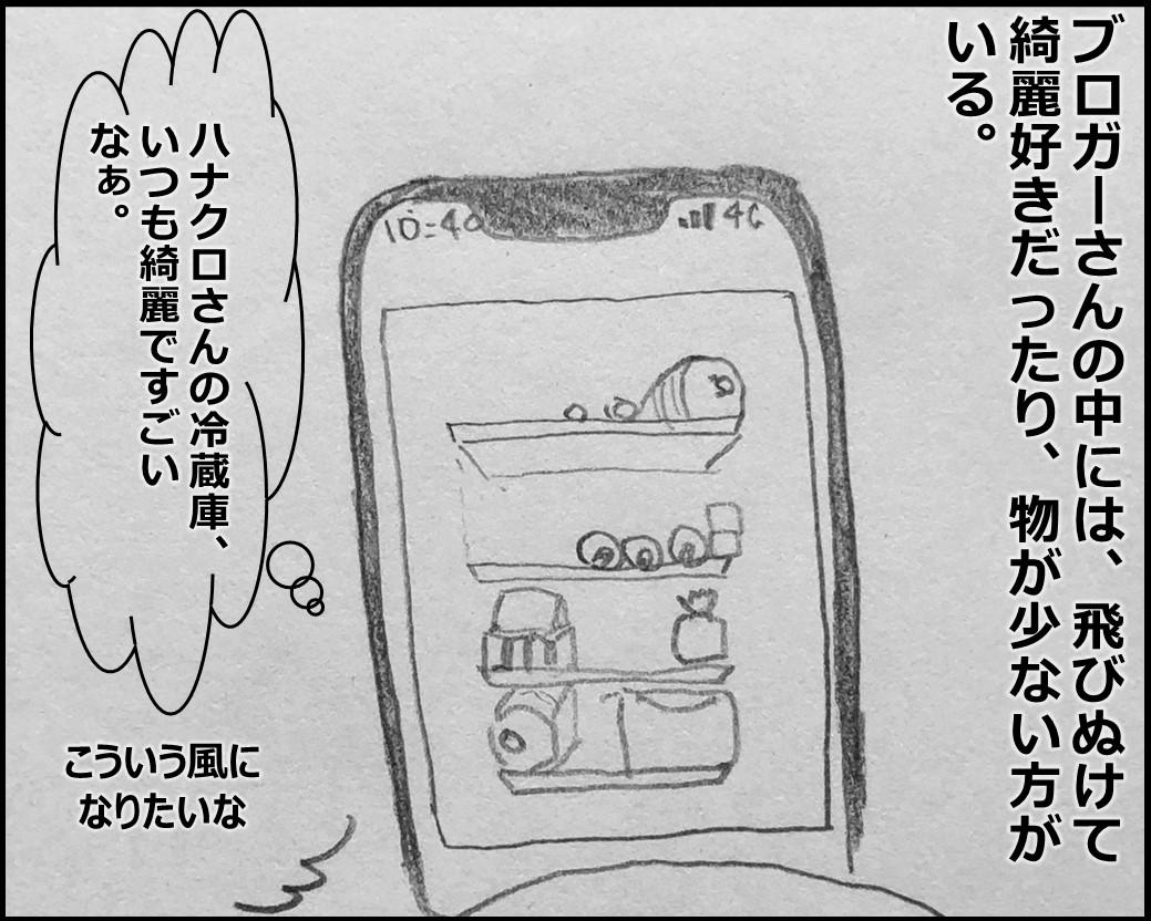f:id:Megumi_Shida:20191118165340j:plain