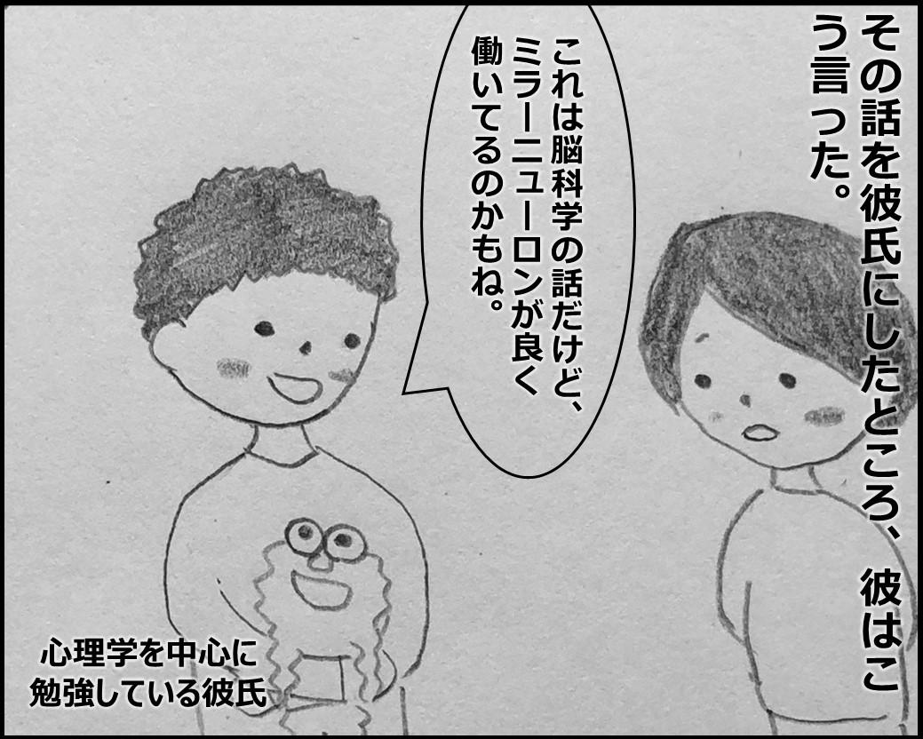 f:id:Megumi_Shida:20191118165409j:plain