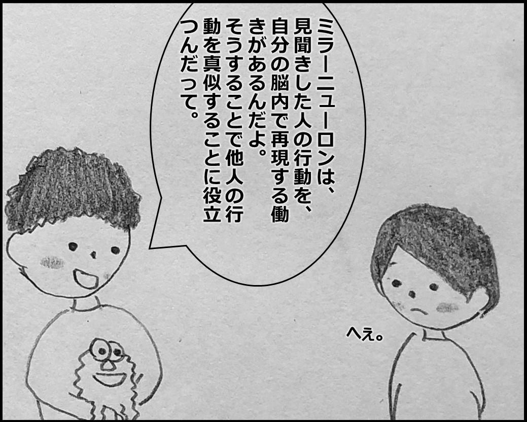 f:id:Megumi_Shida:20191118165417j:plain