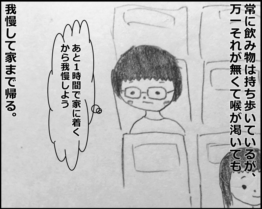 f:id:Megumi_Shida:20191119191831j:plain