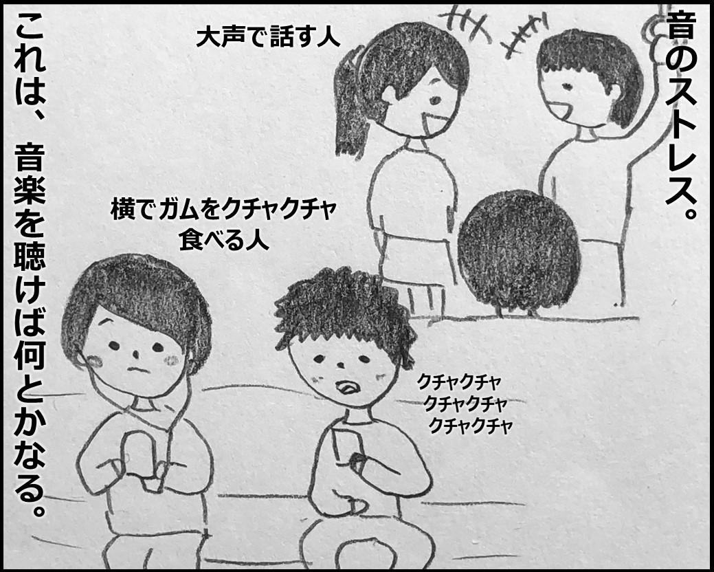 f:id:Megumi_Shida:20191120143147j:plain