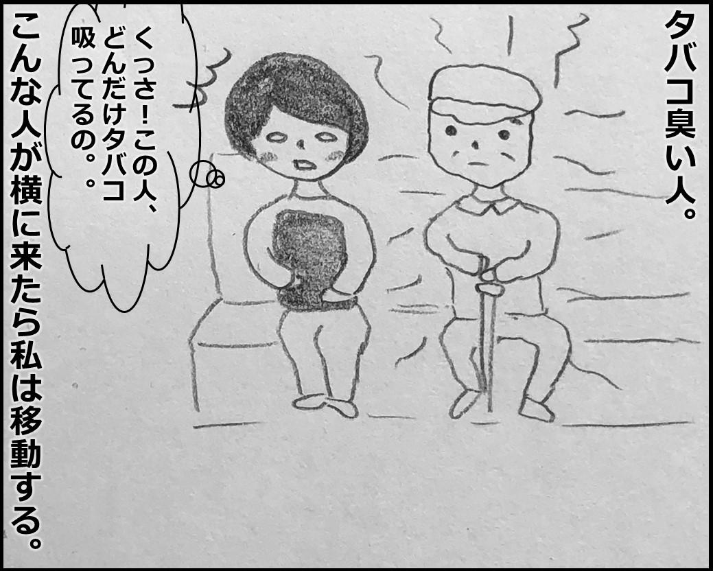 f:id:Megumi_Shida:20191120143211j:plain