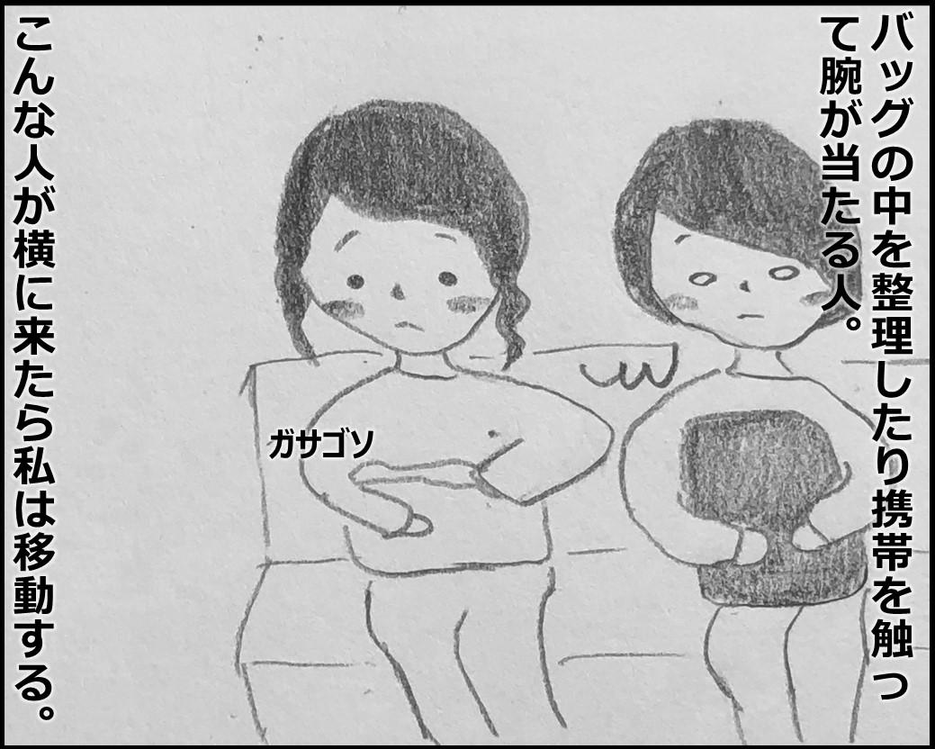 f:id:Megumi_Shida:20191120143218j:plain