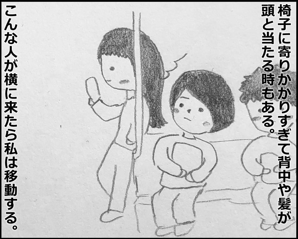 f:id:Megumi_Shida:20191120143225j:plain