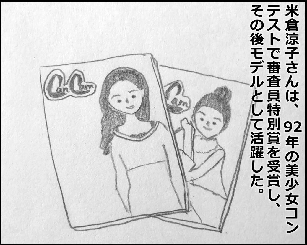 f:id:Megumi_Shida:20191121085534j:plain
