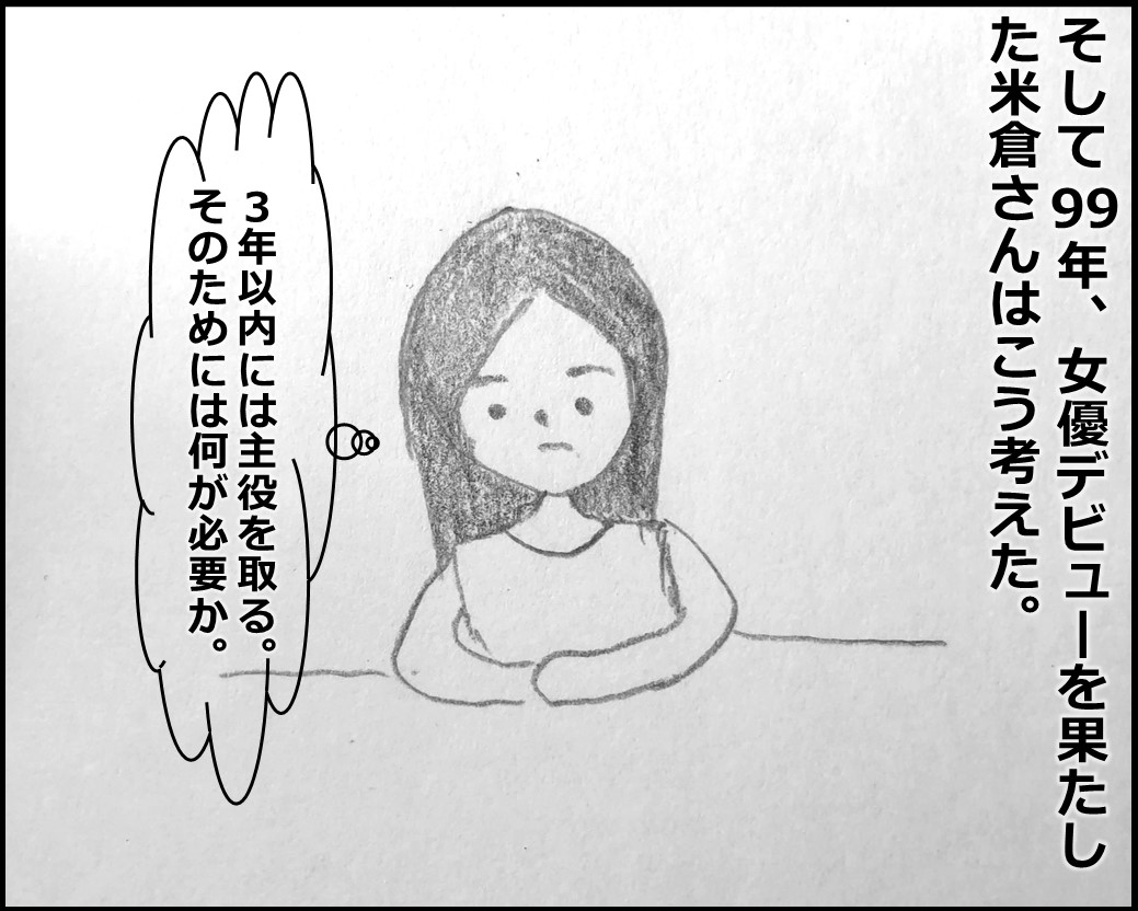 f:id:Megumi_Shida:20191121085539j:plain