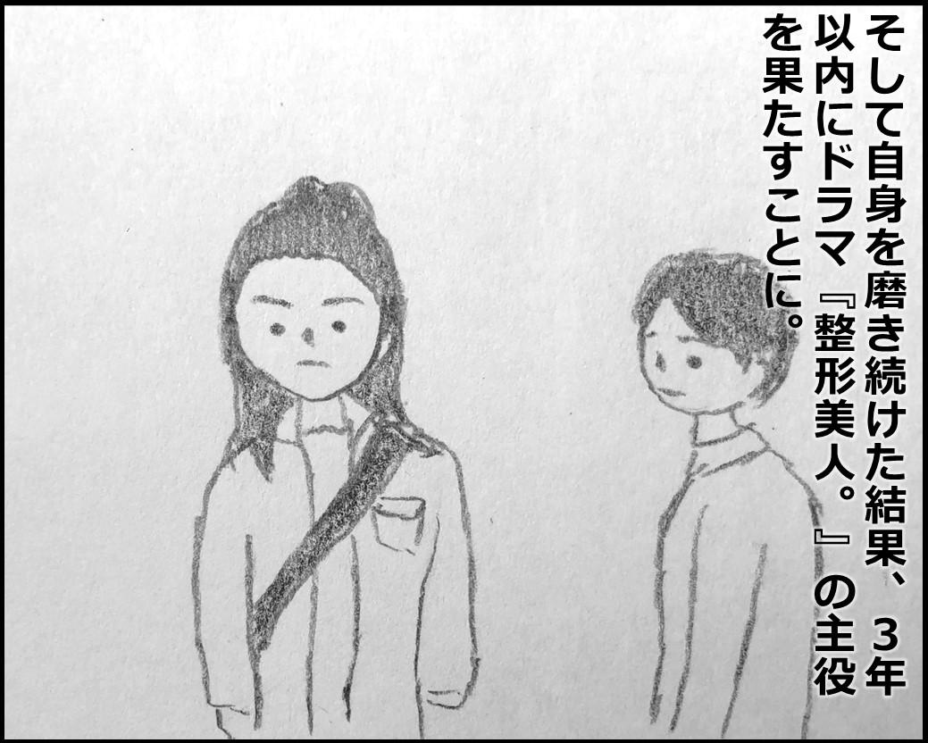 f:id:Megumi_Shida:20191121085546j:plain