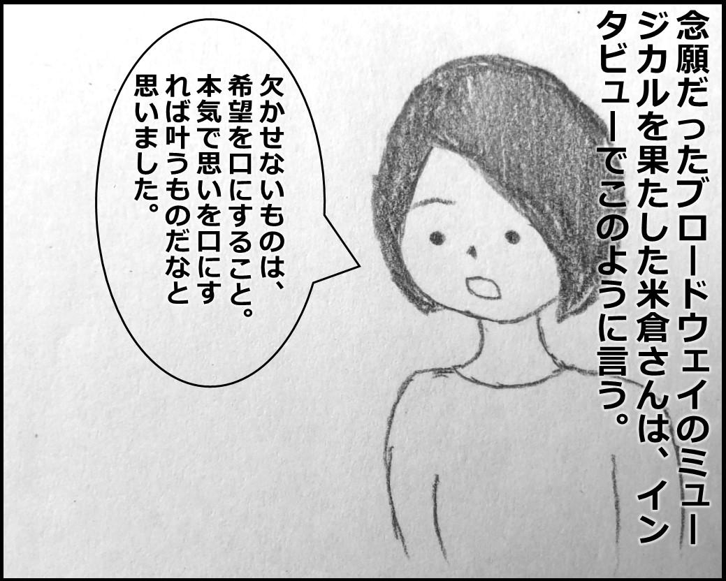 f:id:Megumi_Shida:20191121085607j:plain