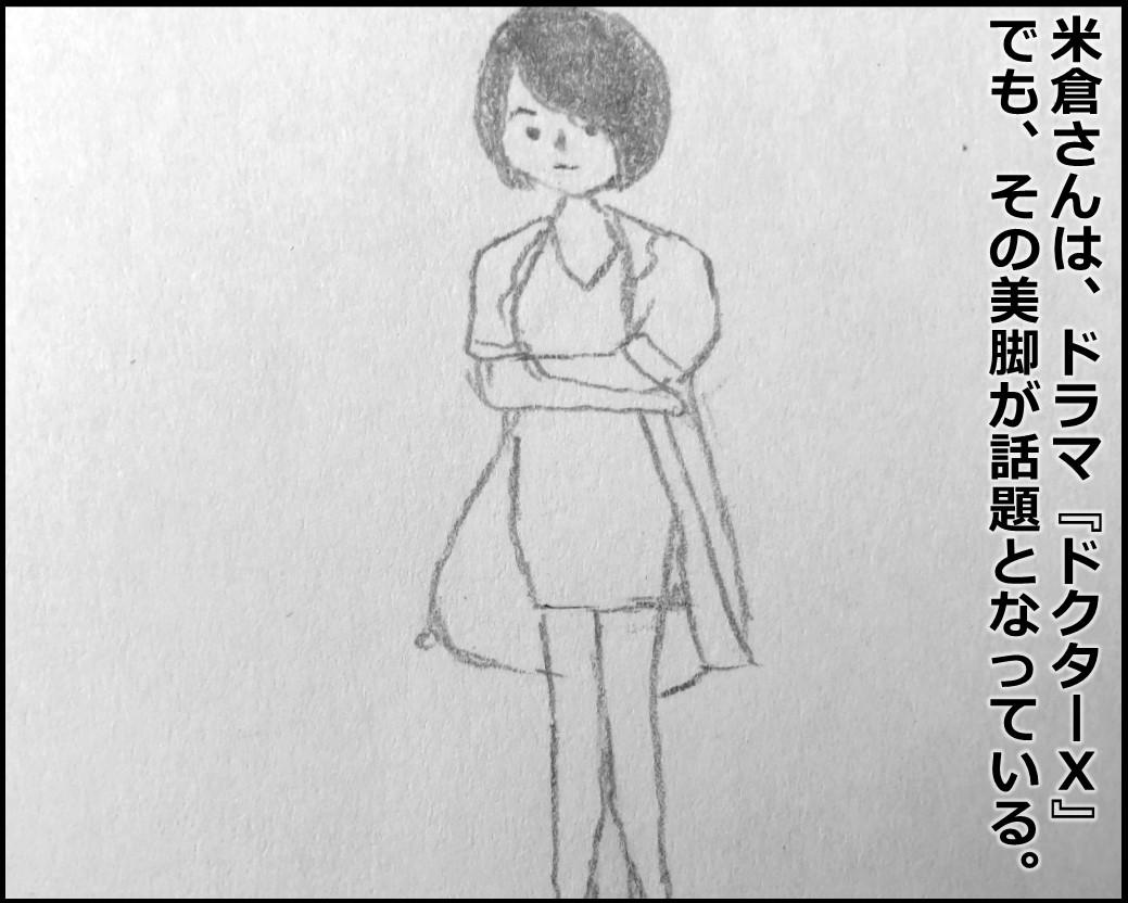 f:id:Megumi_Shida:20191121085615j:plain