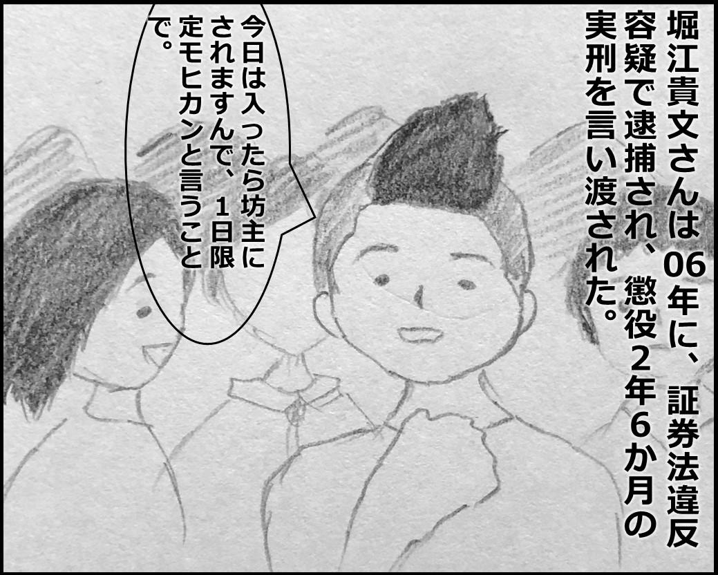 f:id:Megumi_Shida:20191123170712j:plain