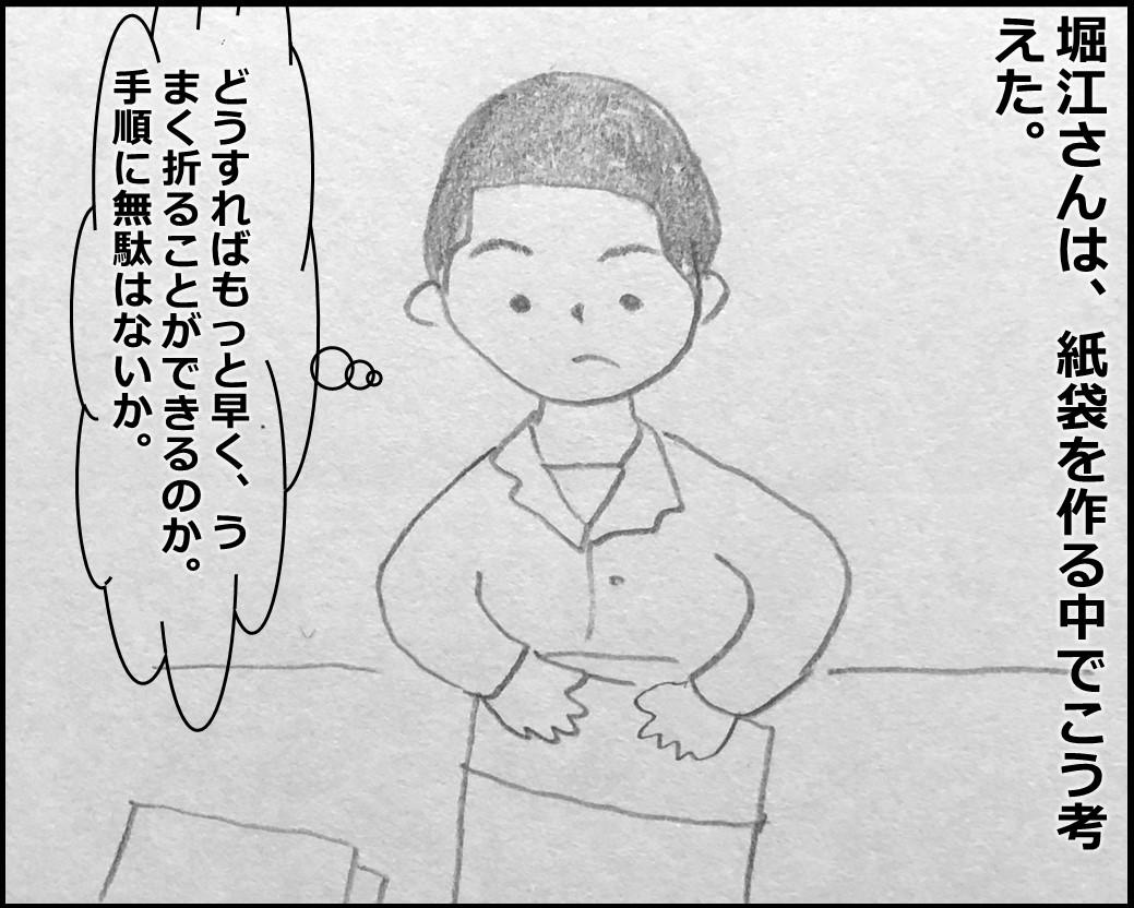 f:id:Megumi_Shida:20191123170724j:plain